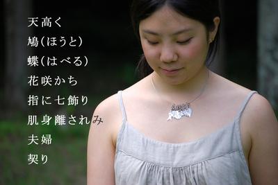 Matayosi3