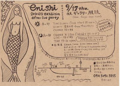 Enishi1