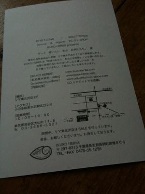 Img_6807